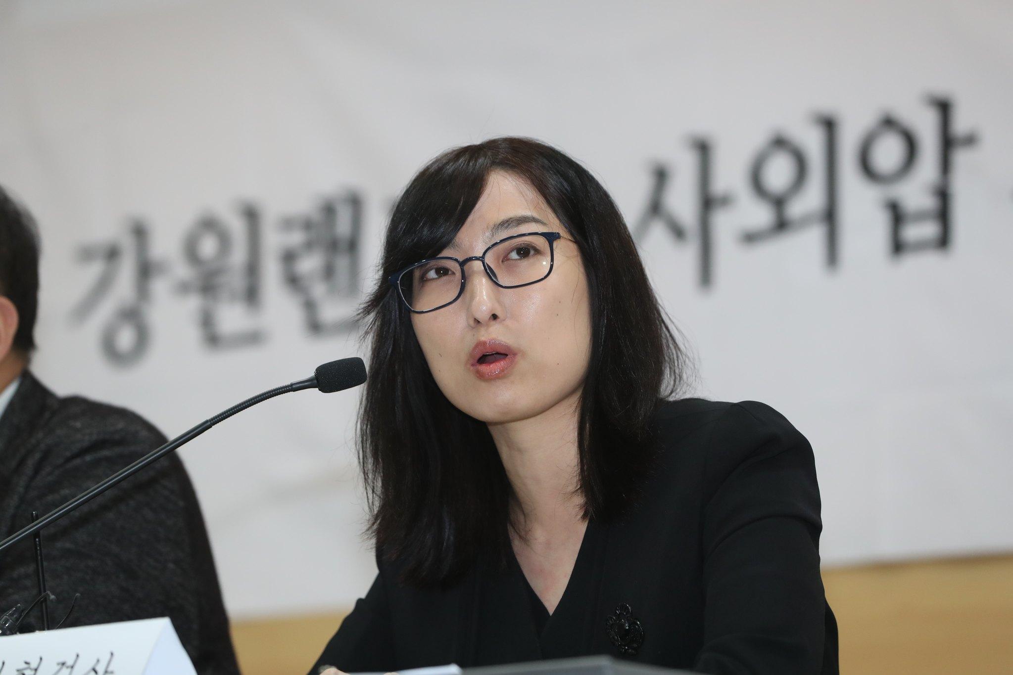 안미현 검사 문무일 총장, 권성동 소환조사에 외압
