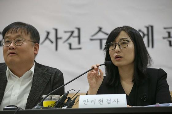 '검찰총장vs수사단' 치킨게임된 강원랜드 수사단 지휘 논란