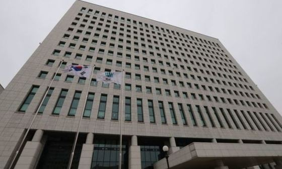 서울 서초동 대검찰청 청사, [중앙포토]