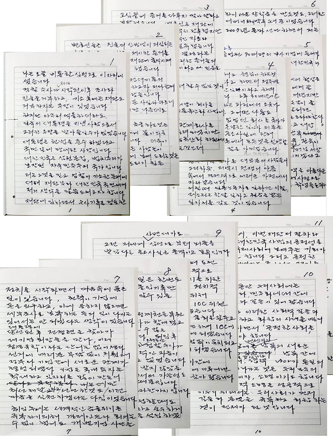 23일 이명박 전 대통령의 페이스북에는 그가 직접 작성한 친필 원고가 공개됐다. [사진 이 전 대통령 페이스북]