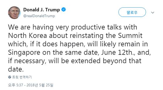 트럼프 대통령이 25일(현지시간) 북한과 예정대로 6월 12일 싱가포르에서 열릴 것이라고 밝혔다. [사진 트럼프 대통령 트위터 캡처]