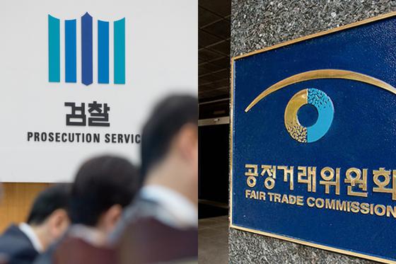 문무일·김상조 회동에도…기업 담합 사건 이견 여전