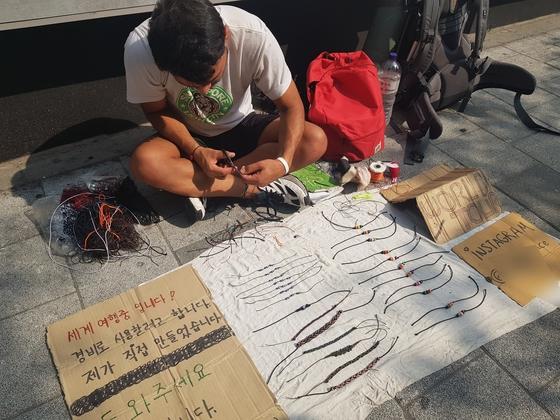 베그패커들은 직접 만든 액세서리를 판매하기도 한다. 김지아 기자