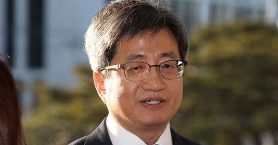 김명수 사법권 남용 사과···의견 모아 형사조치 결정