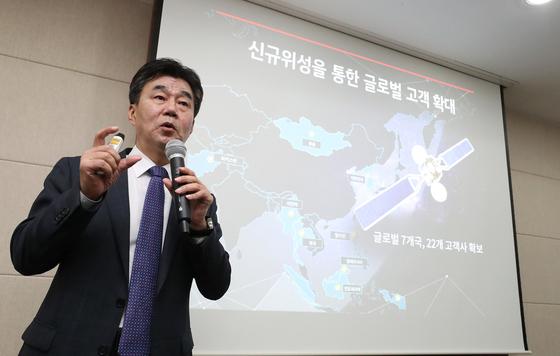 KT SAT 위성으로 남북한 연결…한원식 사장 기자간담회