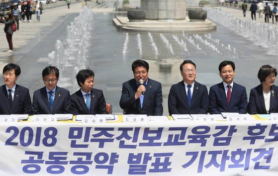 지난 달 공동으로 공약을 발표하는 진보 교육감 후보들. [연합뉴스]
