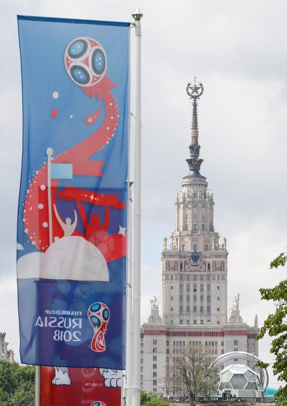 12조원 쏟은 러시아 월드컵 오늘 개막…진짜 승자는 푸틴