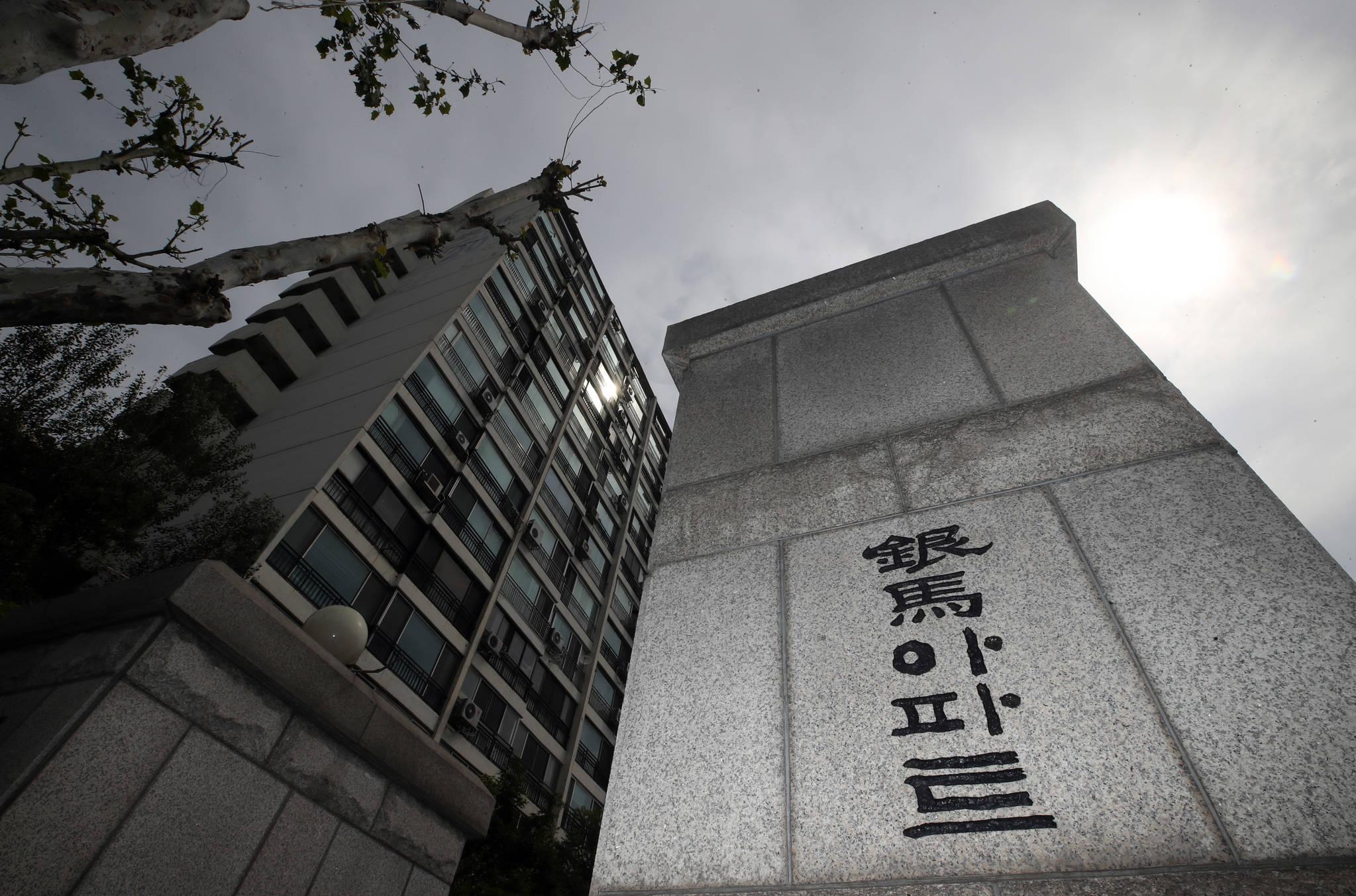 49층→35층 낮췄지만···은마아파트 재건축 네 번째 좌절