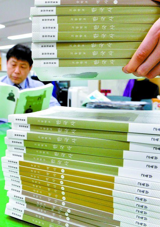 '6·25 남침' 명시, '자유민주주의→민주주의'로... 2020년부터 새 교과서 적용