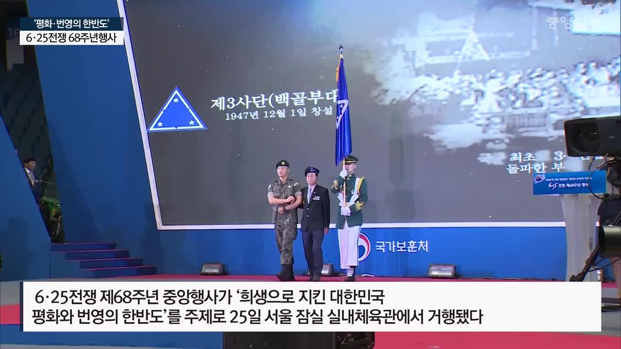 """이낙연 """"장사정포 후방 이전 논의"""" … 총리실, 6시간 만에 번복"""