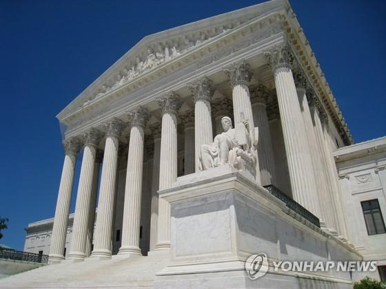 美 대법원, 이슬람 5개국 및 북한 국민 입국금지 행정명령 효력 인정