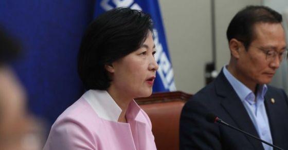 """추미애 """"양승태 PC, 디가우징돼 복구불가…증거인멸 여부 살펴야"""""""