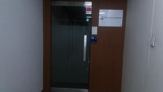 3일 오후 찾아간 서울 여의도 주택건설회관에 있는 폴라리스펀딩 사무실이 닫혀져 있다. 이 건물 관계자는 3주 전부터 폴라리스펀딩 직원들이 출근하지 않는다고 말했다.(김태윤 기자)