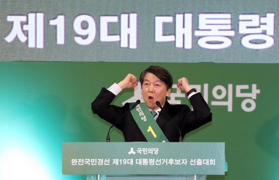 안철수 전 의원이 지난해 4월 4일 국민의당 완전국민경선 제19대 대통령선거후보자 대전-충청 순회경선 및 선출대회에서 정견을 발표하고 있다.