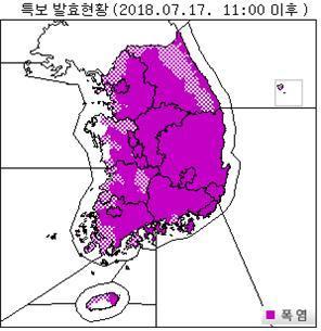 전국 폭염특보 지도(7월 18일 오전 11시 발표). [자료 기상청]