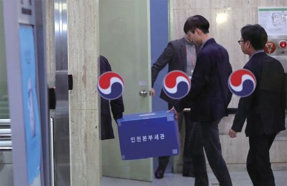 한진그룹 총수 일가 관세포탈 혐의를 조사 중인 관세청 조사관들이 4월 23일 서울 강서구 대한항공 전산센터에서 압수수색을 마치고 압수품을 차량으로 옮기고 있다.