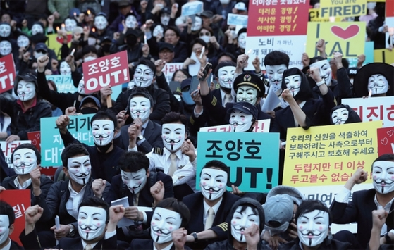 대한항공 직원과 시민들이 올 5월 4일 세종문화회관 앞에서 집회를 열고 조양호 일가 퇴진과 갑질 근절을 촉구하는 구호를 외치고 있다.