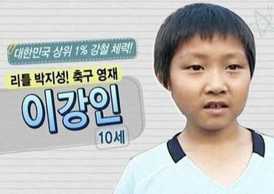 2011년 예능프로그램 날아라 슛돌이에 출연해 축구천재로 주목받은 이강인. [KBS N스포츠]