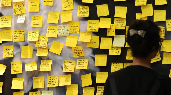 25일 고(故) 노회찬 정의당 원내대표의 빈소인 서울 세브란스병원 장례식장 입구에 고인을 추모하는 메모가 빼곡이 붙어있다. [연합뉴스]