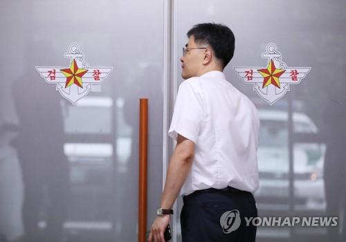 [속보] 특수단, 세월호 사찰 관련 기무사 등 압수수색