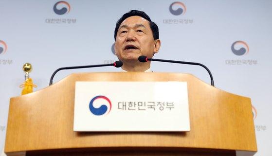 김상곤 사회부총리 겸 교육부 장관. [뉴스1]