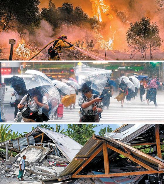 [사진] 산불·태풍·지진 … 지구촌 주말 덮친 재해