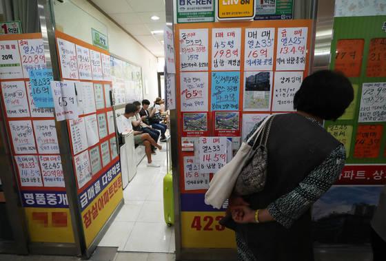 매수 심리 살아나나…서울 아파트 거래 4개월 만에 증가세