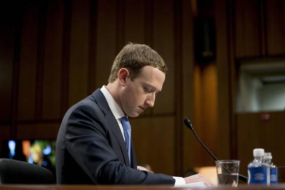 지난 4월 국회 청문회에 참석한 마크 저커버그 페이스북 CEO [AP=연합뉴스]