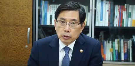 법무부 박상기 장관. [사진 청와대 페이스북]