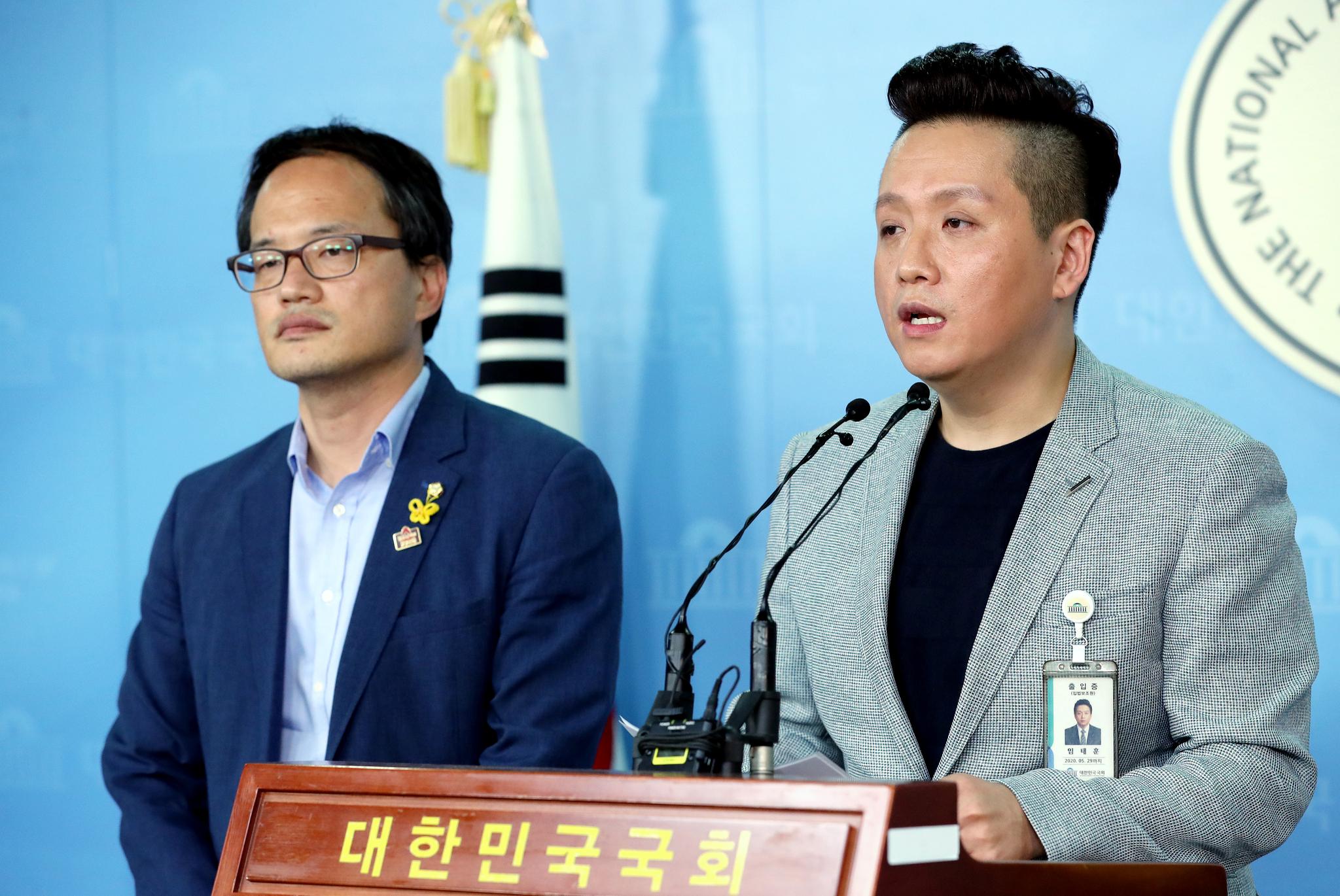 """백승주 """"임태훈, 성 정체성 보다 정치적 정체성이 더 심각"""""""