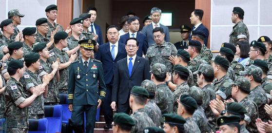 기무사 새 명칭 '군사안보지원사령부'…창설준비단 출범
