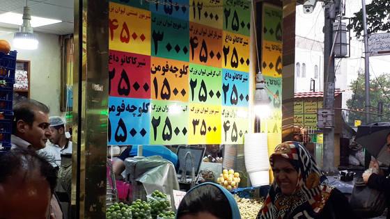 이란에서선 미국의 경제제재에 따른 불안감이 커지고 있다. 이란 테헤란 북부 타즈리시 시장의 시민들.