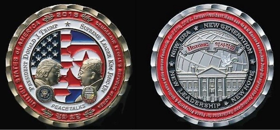 트럼프-김정은 북·미 정상회담 기념주화 매진