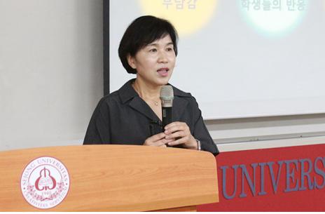 세종대 교수학습개발센터 '플립 러닝워크숍' 개최