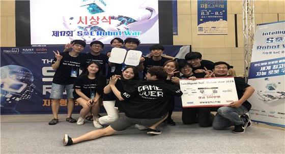 국민대 전자공학부 학생들, 지능형 로봇워 대회서 대상.금상 수상