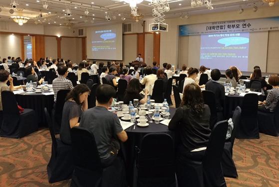 광운대, 5개 대학 공동 2018 대학연합 학부모 연수 개최