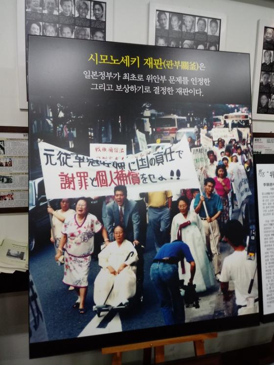 할머니들은 일본 정부를 상대로 법적 소송도 했다. 사진은 일본 정부가 최초로 위안부 문제를 인정한 관부(시모노세키)재판 당시 모습.