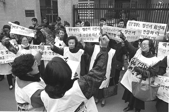 1992년 1월 8일 수요일에 열린 최초의 수요시위.