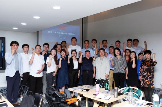 中 산둥성 쯔보시 기업대표단, 삼육대 창업교육센터 방문