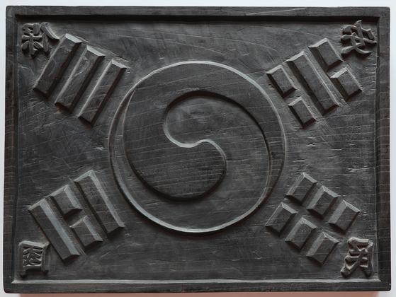 동학 지도자 오지영의 이름이 새겨진 동학 태극기 목판. 괴목으로 만들었다.     [사진 고판화박물관]