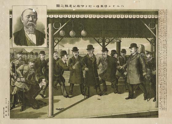 안중근 의사의 이토 히로부미 저격 현장을 묘사한 석판화. 1909.12 도쿄 박화관발행 [사진 고판화박물관]]