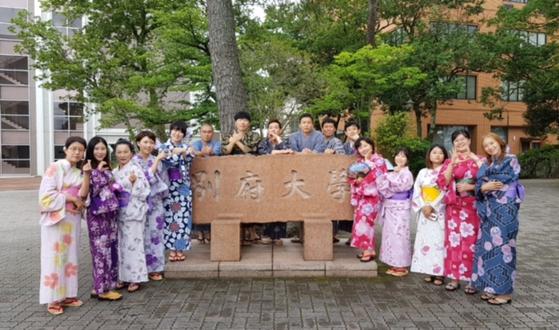 사이버한국외대 일본어학부, 벳푸대학서 여름 연수