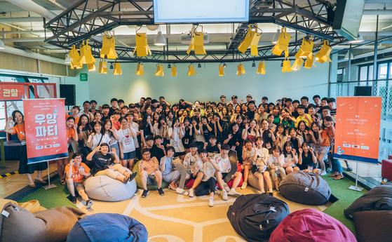 2018 1학기 앙트십스쿨을 종료하고 우앙파티에 모인 학생들.