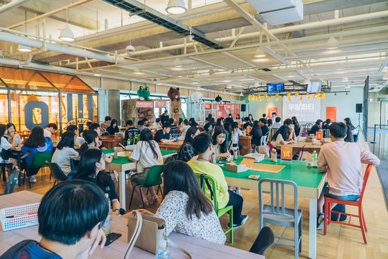 2018 1학기 앙트십스쿨 종료를 기념하는 우앙파티 현장.
