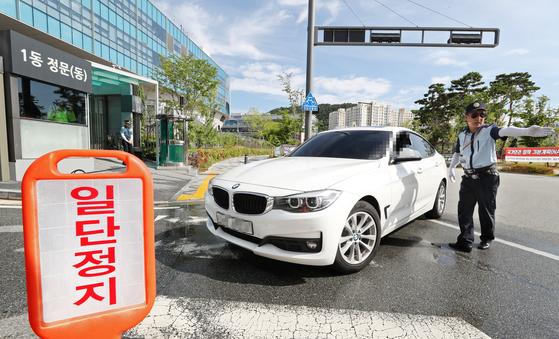 """화난 BMW 차주 """"520d 조사 미국에 맡겨라"""""""