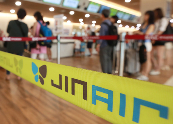 진에어가 항공운송사업 면허취소 위기를 넘겼지만 국세청으로부터 세무조사를 받게 됐다. 김포공항 국내선 청사에서 진에어 이용객들이 탑승 수속을 하고 있다. [연합뉴스]