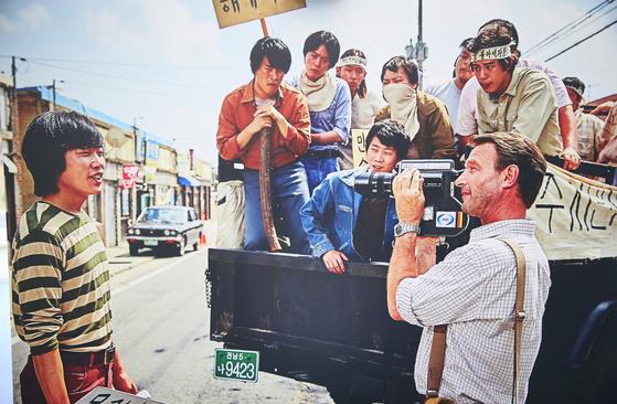 5·18 민주화운동을 다룬 영화 '택시 운전사' 스틸컷. [중앙포토]