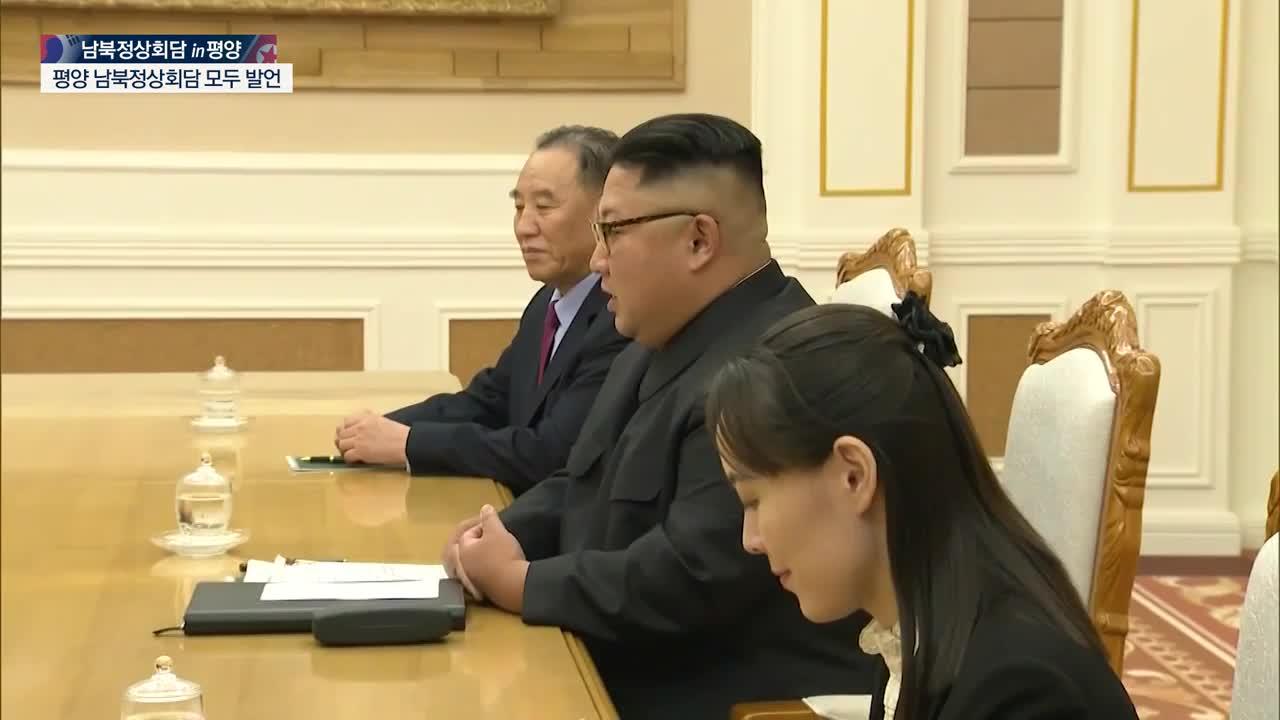 유사시 타격 대상인 북한 심장부 … 노동당 본청 남측 언론에 첫 공개