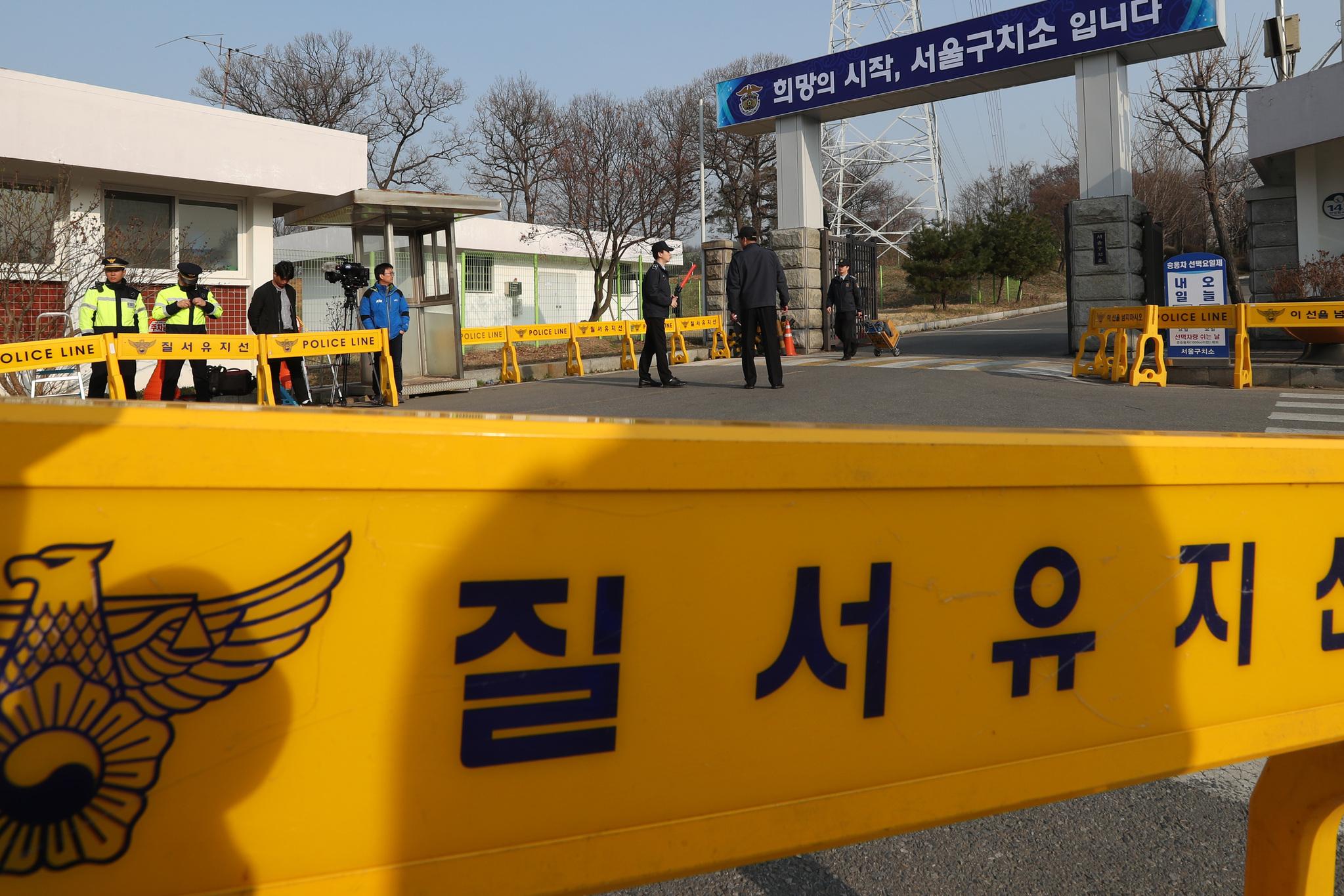 서울구치소 앞 모습. 김경록 기자