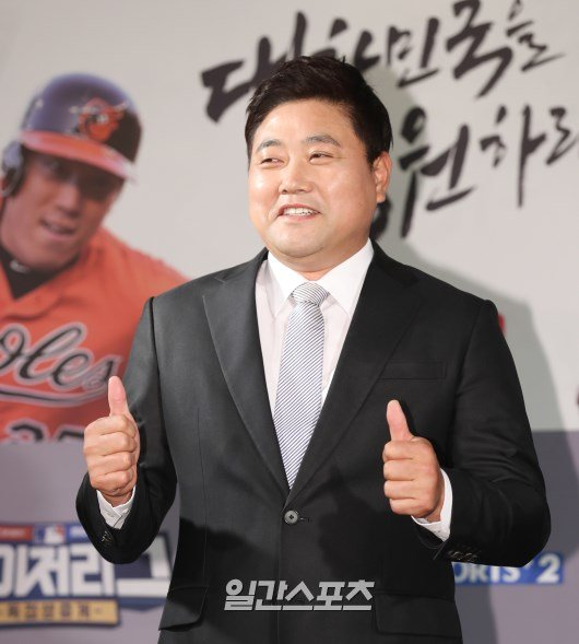 '性스캔들 의혹' 양준혁